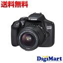 【送料無料】キャノン CANON EOS 1300D (※Kiss X80) EF-S18-55 IS II レンズキット【新品・並行輸入品(逆輸入)・保証付き...