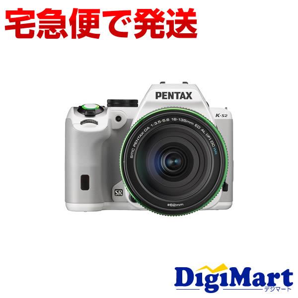 【送料無料】ペンタックス PENTAX K-S2 18-135WRレンズキット [ホワイト] デジタル一眼レフカメラ【新品・国内正規品】(KS2)