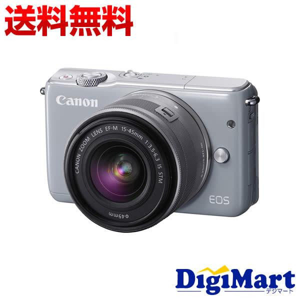 【送料無料】キャノン Canon EOS M10 EF-M15-45 IS STM レンズキット [グレー] デジタル一眼レフカメラ 【新品・国内正規品・ダブルズームキット化粧箱】