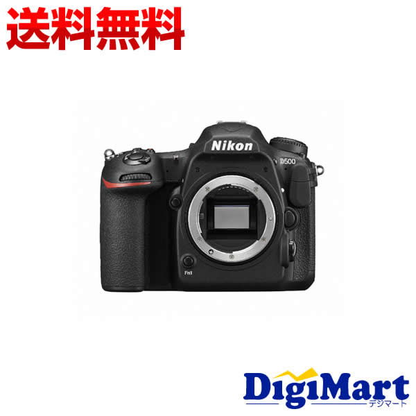 【送料無料】ニコン Nikon D500 ボディ(※レンズ別売り)デジタル一眼レフカメラ 【新品・国内正規品・キット化粧箱】