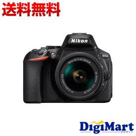 【エントリーでポイント最大20倍】[12月1日 限定]【送料無料】ニコン Nikon D5600 18-55 VRレンズキット デジタル一眼レフカメラ【新品・並行輸入品(逆輸入)・保証付き】