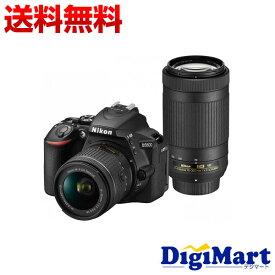 【楽天カード決済でポイント7倍】[19日20時から]【送料無料】ニコン Nikon D5600 ダブルズームキット デジタル一眼レフカメラ【新品・国内正規品】