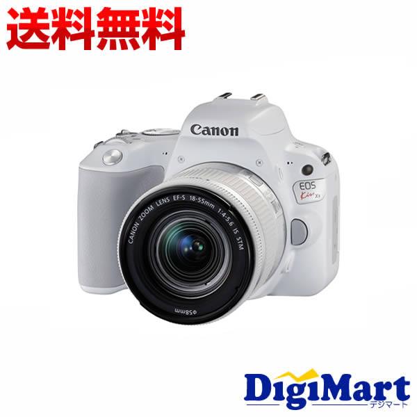 【楽天カード決済でポイント9倍】 [19日 10:00から]【送料無料】キャノン CANON EOS Kiss X9 EF-S18-55 IS STM レンズキット [ホワイト] 一眼レフカメラ【新品・国内正規品】