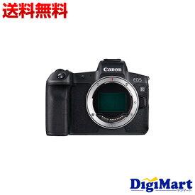 【送料無料】キヤノン Canon EOS R ボディ (※レンズ別売り) デジタル一眼レフカメラ 【新品・国内正規品】
