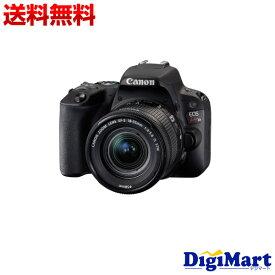 【送料無料】キヤノン CANON EOS Kiss X9 EF-S18-55 IS STM レンズキット [ブラック] 一眼レフカメラ【新品・国内正規品・ダブルキット化粧箱】