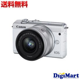【送料無料】キヤノン Canon EOS M200 EF-M15-45 IS STM レンズキット [ホワイト] 一眼レフカメラ【新品・国内正規品・ダブルズームキット化粧箱】