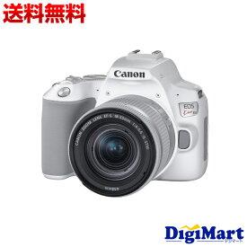 【送料無料】キヤノン Canon EOS Kiss X10 EF-S18-55 IS STM レンズキット [ホワイト] 一眼レフカメラ【新品・国内正規品】