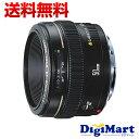 【送料無料】キャノン Canon EF50mm F1.4 USM レンズ (ケース、フード、フィルターは別売り)【新品・並行輸入品・保証付き】