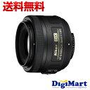 【送料無料】ニコン Nikon AF-S DX NIKKOR 35mm f/1.8G DXフォーマット用標準単焦点レンズ【新品・並行輸入品(逆輸入)…
