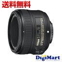 【送料無料】ニコン Nikon AF-S NIKKOR 50mm f/1.8G 一眼レフ用カメラレンズ【新品・並行輸入品・保証付き】(AFS F1.8G)