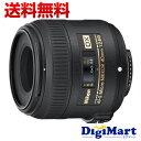 【送料無料】ニコン Nikon AF-S DX Micro NIKKOR 40mm f/2.8G マクロレンズ【新品・並行輸入品・保証付き】(AFS F2.8G)