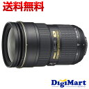 【送料無料】ニコン Nikon AF-S NIKKOR 24-70mm f/2.8G ED ズームレンズ【新品・並行輸入品・保証付き】(AFS F2.8G)