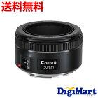【送料無料】キヤノン Canon EF50mm F1.8 STM【新品・並行輸入品・保証付き】(EF50mm)