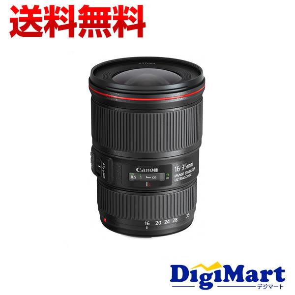 【送料無料】キャノン Canon EF16-35mm F4L IS USM 広角ズームレンズ【新品・並行輸入品・保証付き】