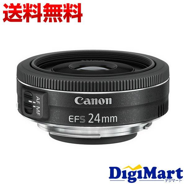 【楽天カード決済でポイント9倍】 [19日 10:00から]【送料無料】キャノン Canon EF-S24mm F2.8 STM【新品・並行輸入品(逆輸入)・保証付】(EFS24mm)