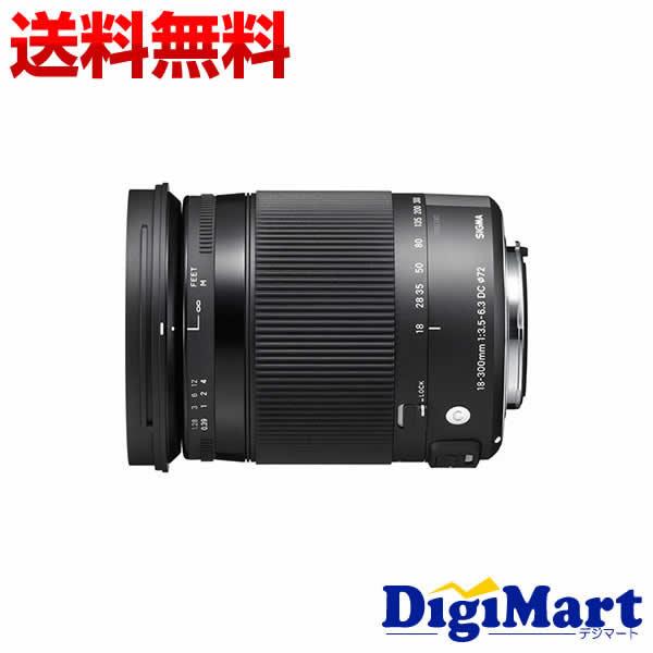 【送料無料】シグマ SIGMA 18-300mm F3.5-6.3 DC MACRO OS HSM [ニコン用] ズームレンズ 【新品・並行輸入品・保証付き・日本語説明書付】
