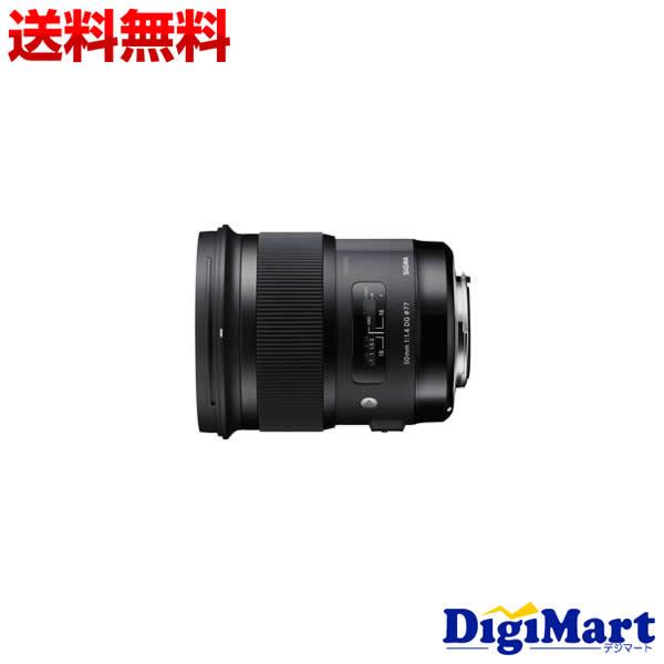 【送料無料】シグマ SIGMA 50mm F1.4 DG HSM [キヤノン用] ズームレンズ【新品・並行輸入品・保証付き】