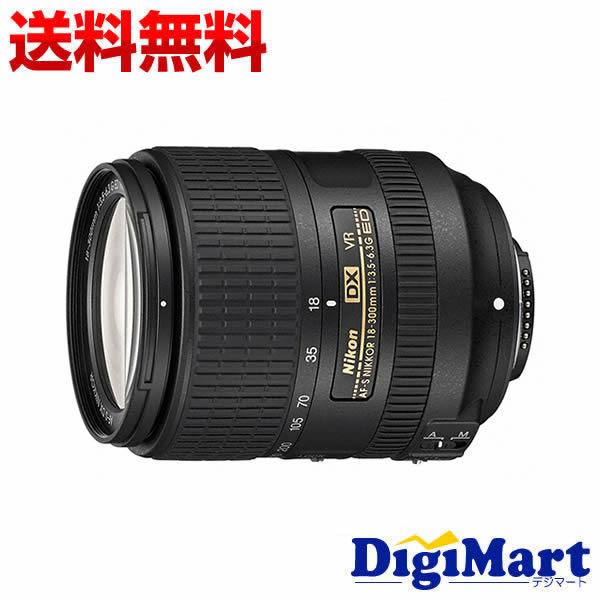 【楽天カード決済でポイント9倍】 [26日 1:59まで]【送料無料】ニコン Nikon AF-S DX NIKKOR 18-300mm f/3.5-6.3G ED VR レンズ【新品・並行輸入品・保証付き】