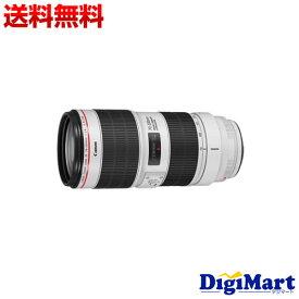 【送料無料】キヤノン Canon EF70-200mm F2.8L IS III USM 望遠ズームレンズ【新品・並行輸入品・保証付き】