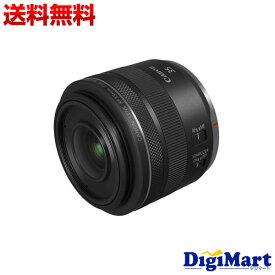 【送料無料】キヤノン CANON RF35mm F1.8 マクロ IS STM 単焦点レンズ【新品・並行輸入品・保証付き】