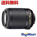 【送料無料】ニコン NIKON 55-200VR DXフォーマット用レンズ AF-S DX VR Zoom-Nikkor 55-200mm f/4-5.6G I...