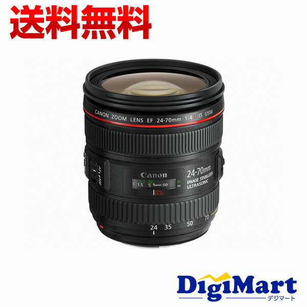 【送料無料】キャノン Canon EF24-70mm F4L IS USM ズームレンズ 【新品・国内正規品・簡易化粧箱(白箱)】