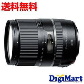 【送料無料】タムロン TAMRON 16-300mm F/3.5-6.3 Di II VC PZD MACRO (Model B016) [キヤノン用] 【新品・国内正規品】(F3.5-6.3)