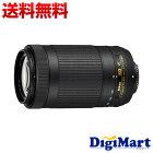 【送料無料】ニコン Nikon AF-P DX NIKKOR 70-300mm f/4.5-6.3G ED VR 望遠ズームレンズレンズ【新品・国内正規・簡易箱】