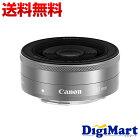 【送料無料】キヤノン Canon EF-M22mm F2 STM [シルバー] 単焦点レンズ【新品・国内正規品・簡易箱・一年店舗保証付き】