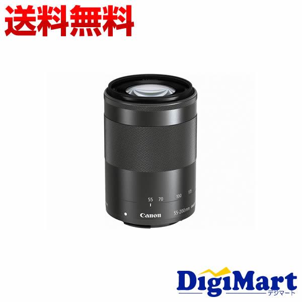 【送料無料】キャノン Canon EF-M55-200mm F4.5-6.3 IS STM 一眼レフ用交換レンズ 【新品・国内正規品・簡易化粧箱】
