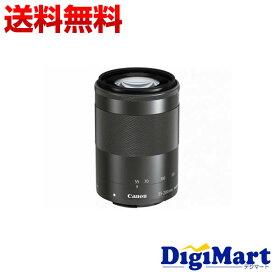 【送料無料】キャノン Canon EF-M55-200mm F4.5-6.3 IS STM 一眼レフ用交換レンズ 【新品・国内正規品・簡易箱】