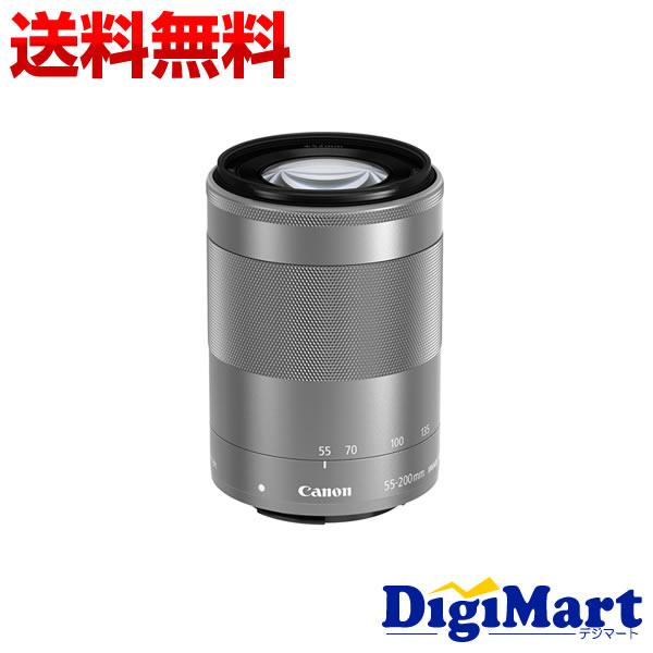 【送料無料】キャノン Canon EF-M55-200mm F4.5-6.3 IS STM [シルバー] 一眼レフ用交換レンズ 【新品・国内正規品・簡易化粧箱】