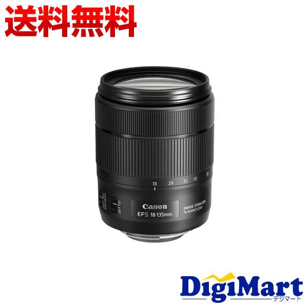 【送料無料】キャノン Canon EF-S18-135mm F3.5-5.6 IS USM ズームレンズ【新品・国内正規品・簡易化粧箱】