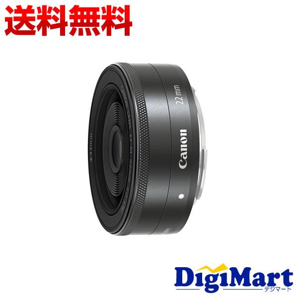 【送料無料】キャノン Canon EF-M22mm F2 STM 単焦点レンズ【新品・国内正規品・簡易化粧箱・一年店舗保証付き】