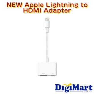 [NEW] Apple Lightning Digital AV Adapter MD826AM/A