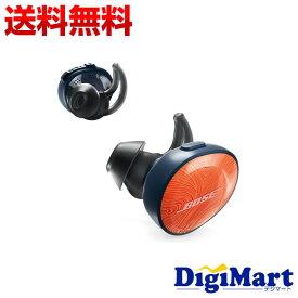 【送料無料】ボーズ BOSE SoundSport Free wireless headphones [ブライトオレンジ] ワイヤレスイヤホン【新品・並行輸入品】