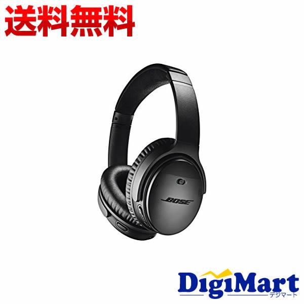 【送料無料】ボーズ BOSE QuietComfort 35 II [ブラック] ワイヤレスノイズキャンセリングヘッドホン【新品・並行輸入品】
