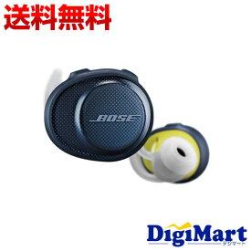 【送料無料】ボーズ BOSE SoundSport Free wireless headphones [ミッドナイトブルー×イエローシトロン] ワイヤレスイヤホン【新品・並行輸入品】