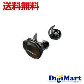 【送料無料】ボーズ BOSE SoundSport Free wireless headphones [トリプルブラック] ワイヤレスイヤホン【新品・並行輸入品】