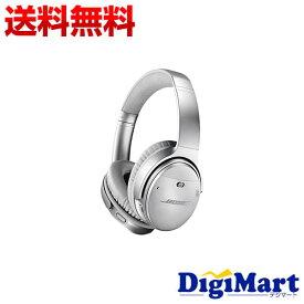 【送料無料】ボーズ BOSE QuietComfort 35 II [シルバー] ワイヤレスノイズキャンセリングヘッドホン (QC35II)【新品・並行輸入品】