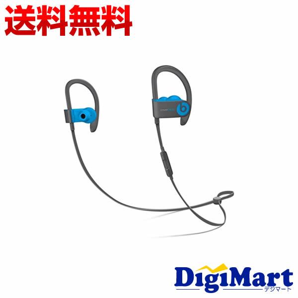 4月2日以降の発送【送料無料】beats by dr.dre Powerbeats3 Bluetooth ワイヤレスイヤホン MNLX2PA/A [フラッシュ・ブルー]【新品・国内正規品】