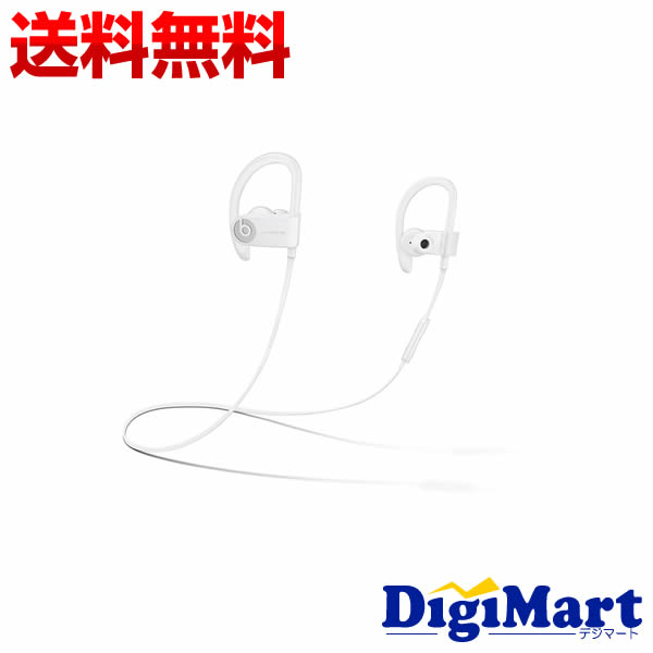 4月2日以降の発送【送料無料】beats by dr.dre Powerbeats3 Bluetooth ワイヤレスイヤホン ML8W2PA/A [ホワイト]【新品・国内正規品】