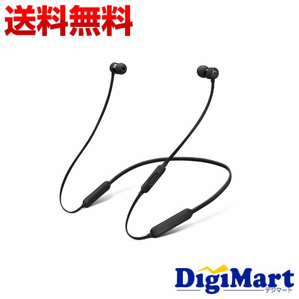 【送料無料】beats by dr.dre BeatsX Bluetooth ワイヤレスイヤホン MLYE2PA/A [ブラック]【新品・国内正規品】