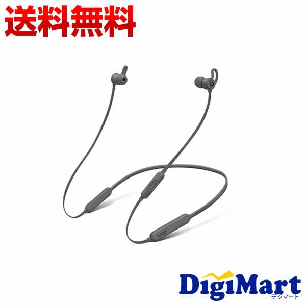 【楽天カード決済でポイント9倍】 [19日 20:00から]【送料無料】beats by dr.dre BeatsX Bluetooth ワイヤレスイヤホン MNLV2PA/A [グレイ]【新品・国内正規品】