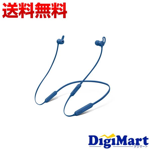 【送料無料】beats by dr.dre BeatsX Bluetooth ワイヤレスイヤホン MLYG2PA/A [ブルー]【新品・国内正規品】