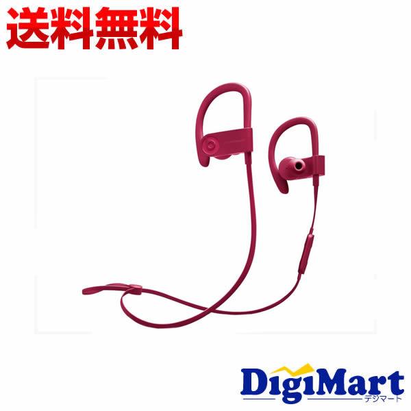 4月2日以降の発送【送料無料】beats by dr.dre Powerbeats3 Bluetooth ワイヤレスイヤホン Neighborhood Collection [ブリックレッド]【新品・国内正規品】