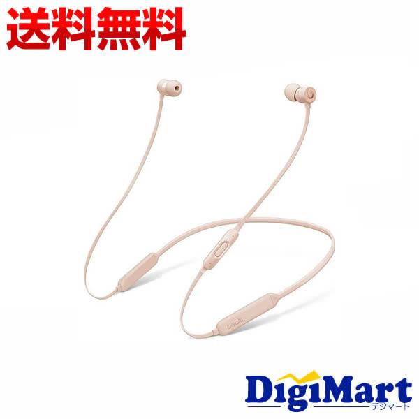 【送料無料】beats by dr.dre BeatsX Bluetooth ワイヤレスイヤホン MR3L2PA/A [マットゴールド]【新品・国内正規品】