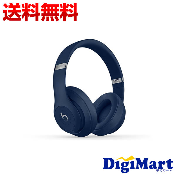 【送料無料】beats by dr.dre studio3 wireless ワイヤレスヘッドホン [ブルー] MQCY2PA/A【新品・国内正規品】