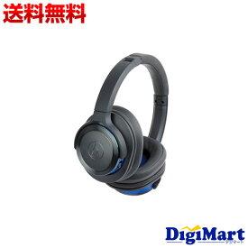 【送料無料】Audio-Technica SOLID BASS ATH-WS660BT ヘッドホン [ガンメタリックブルー]【新品・国内正規品】