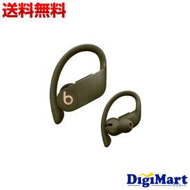 【送料無料】beats by dr.dre Powerbeats Pro Bluetooth ワイヤレスイヤホン MV712PA/A [モス]【新品・国内正規品】